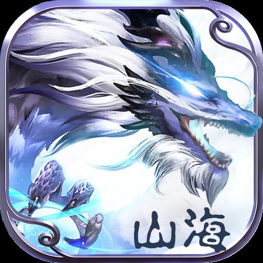 御鲲斩仙v1.0 官方正版