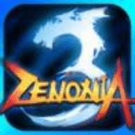 泽尼亚传奇3中文版v1.0.0 安卓版