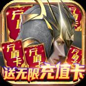 元尊传手游红包福利版v3.8 最新版