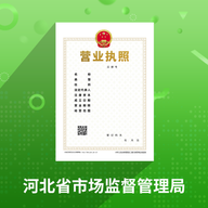 河北云窗办照app2021最新版v1.4.18 手机版