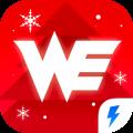 WE俱乐部app安卓最新版v7.5.0 免费版