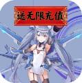 天空的魔幻城上线送月卡版v1.0 福利版
