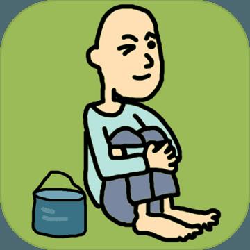 天天不上班最新破解版v1.0.1 中文版