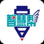 凤凰智慧帮线上平台v5.0.1 清爽版
