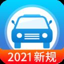 快考驾照考试宝典vip版v2.7.1 安卓版