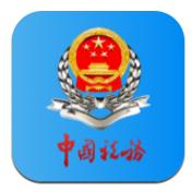 宁波税务个人版v2.14.7 最新版