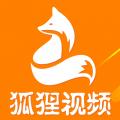 狐狸视频app红包版v1.0 最新版