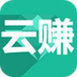 云赚短视频app现金红包版v1.0 最新版