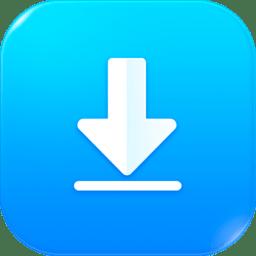 oppo手机搬家下载器2021最新版v1.0.0 安卓版