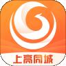 上高同城免配送费版v7.5.1 最新版