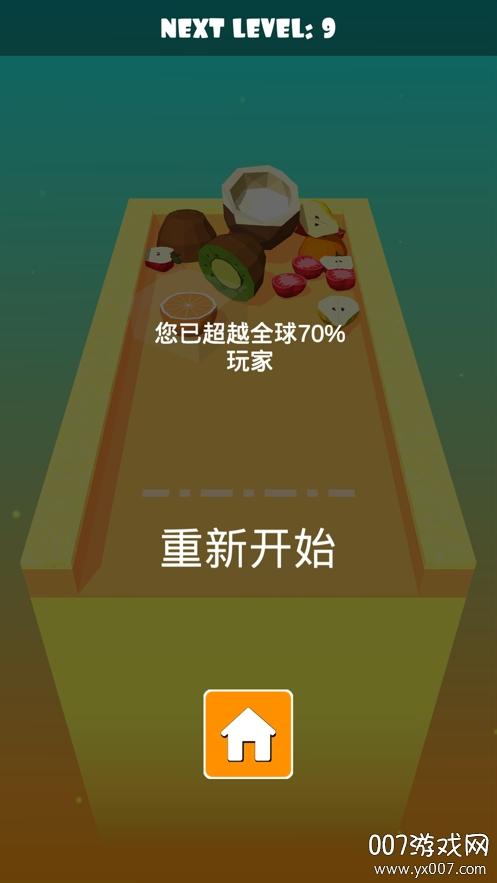 合成大西瓜3D无限挑战版v1.0 苹果版