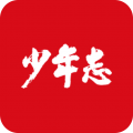 少年志app缤纷的冬日版v1.8.10 最新版