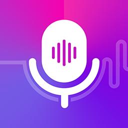 吃鸡王者变声器语音包大师v1.1 手机版