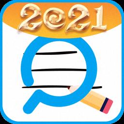划线搜题答案秒出版v1.2.1 最新版