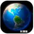 天道荒模拟器大量货币版v4.0安卓版