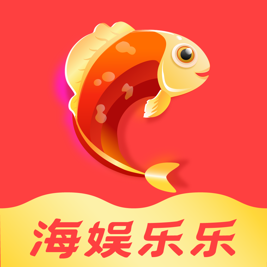 新海娱乐乐2021最新版v1.0.99 安卓版