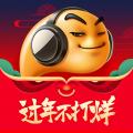 音平商城app送220元大礼包版v7.9.6 最新版