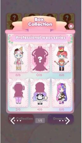 少女装扮盲盒免费破解版v1.0.19汉化版