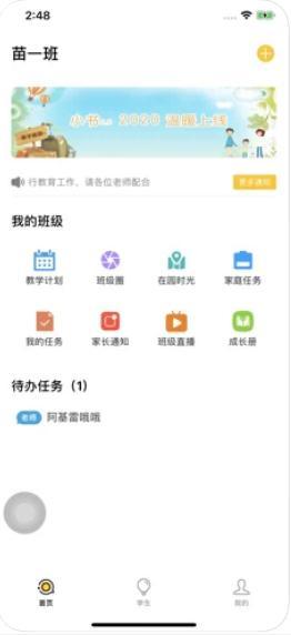 小书app最新版v2.1 免费版