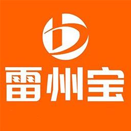 雷州宝网络课堂平台v1.0.0 手机版