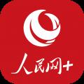 人民网客户端app安卓版v1.0.3 最新版