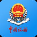 江苏税务社保缴纳APPv1.0.45 安卓版