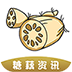 糖藕资讯高额福利版v1.0 红包版