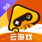 先游云游戏无限玩版v3.9.0 最新版