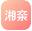 湘亲安卓版v1.0免费版