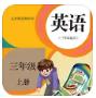 英语点读免费版v1.0.6安卓版