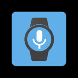 腕上录音app无广告版v2.3.3 安卓版