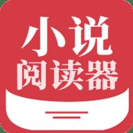 小说阅读器百万小说大全APPv1.1 免费版