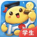 出口成章app最新版v2.5.2 安卓版