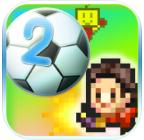冠军足球物语2去广告无限研究点版v1.2.7破解版