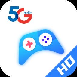 天翼云游戏HD正式版v1.1.0 稳定版