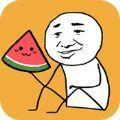 合成大西瓜水果忍者版v1.0 最新版