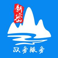 新密政务服务便民信息平台v1.1.11 最新版