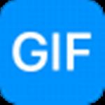 全能王GIF制作软件免费版v2.0.0.1 最新版