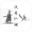 侠客江湖无限货币版v1.0.1安卓版
