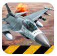 战机模拟全飞机解锁版v1.0.4