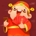 全民抢红包游戏2021新春福利版v1.3 手机版
