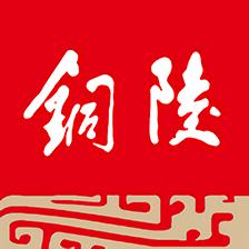 铜陵日报电子版v1.0.0 最新版