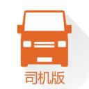 货拉拉司机版app升级版v6.0.23 苹果版