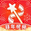 乐秀视频编辑器会员破解版v9.2.2 最新版
