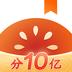 番茄免费小说分10亿红包版v3.9.7.32 正式版