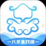 八爪鱼精英版2021版v1.0.8 手机版