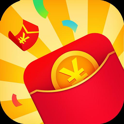 红包大作战游戏福利版v1.10.001 正式版