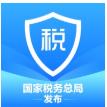 2021个人所得税退税app免申请版v1.5.8免费版