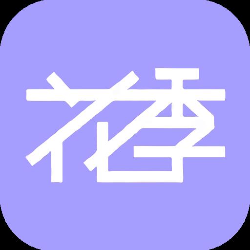 花季传媒APP最新版(桌面美化)v1.0.0  手机版