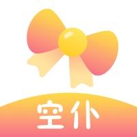 空仆软件v2.7.7 官方版